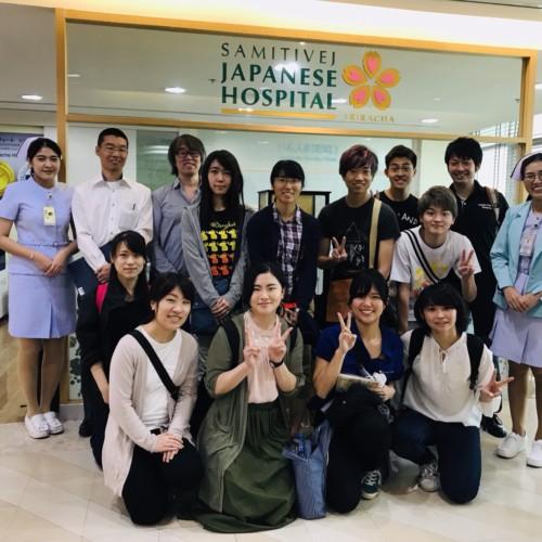 タイの病院見学アテンドツアー